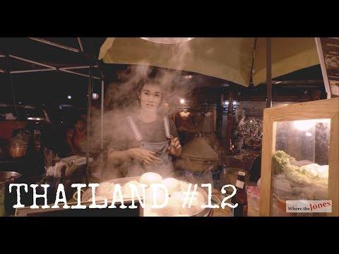 Chiang Mai Travel 🚶 A stroll through the 🍢🍚Saturday Night Market (2018)