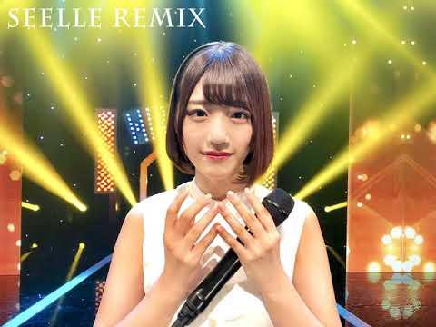 Keyakizaka46 (Sasaki Mirei) - Wazuka na Hikari (Seelle Remix) Type - N Singing Member .... 佐々木美玲.