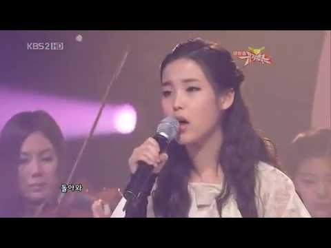 081017 IU 아이유 - MIA( 미아)