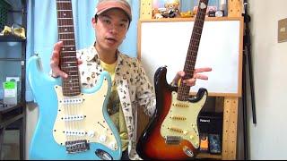 ギターレッスン【1万円のギターと30万円のギター】 thumbnail