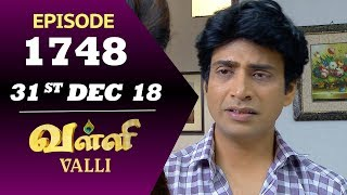 VALLI Serial | Episode 1748 | 31st Dec 2018 | Vidhya | RajKumar | Ajay | Saregama TVShows Tamil