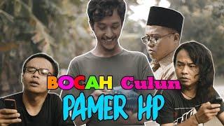 BOCAH CULUN PAMER HP I FILM NGAPAK KEBUMEN