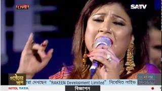 একবার পাইলে জড়াইয়া ধরতাম বন্ধুয়ার গলে   Shahnaz Beli   Ekbar Paile Joraiya Dhortam Bondhuyar Gole
