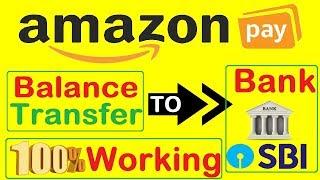 Amazon Pay Balance to Bank Account Transfer | Amazon Pay balance transfer to bank account 2020
