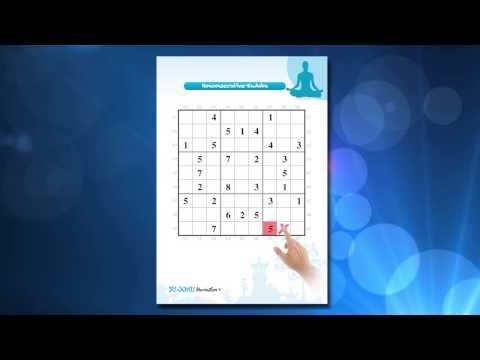 Non Consecutive Sudoku En