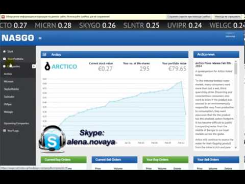 Уроки игры на фондовой бирже как заработать много денег гта онлайн