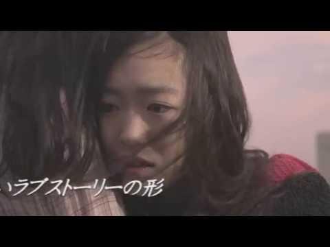 映画『マリアの乳房』予告編