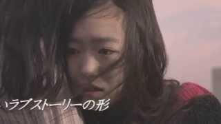 愛をテーマに6人の監督が作品を発表するシリーズの第1弾として、『ヘヴ...