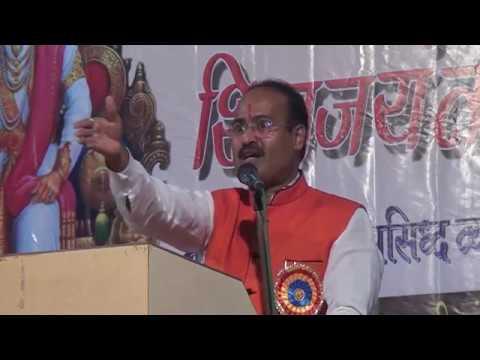SRIMANT KOKATE YANCHE WYAKHYAN -Maratha Samaj Kharghar 12 03 2017 Shiv Jayanti Part 3