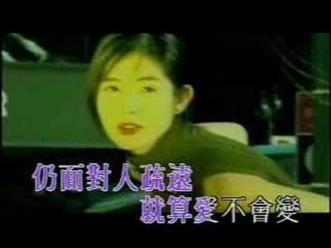 楊采妮 - 不想傷心多一次