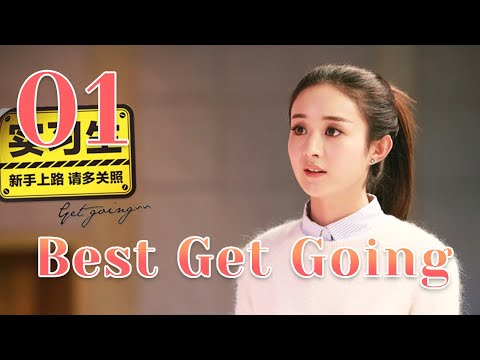 Best Get Going 01 (English Subtitle)
