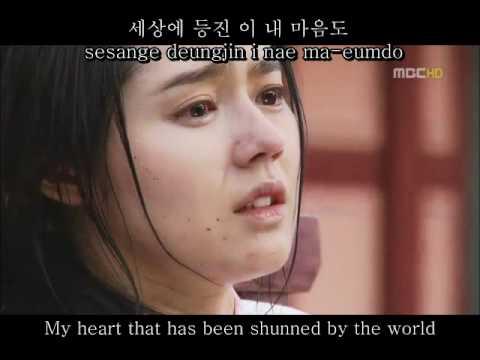Monday Kiz - Shadow 그림자 The Moon Embraces The Sun OST [Hangul_Rom_EngSub]