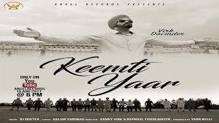 Keemti Yaar    Virk Davinder    Latest Punjabi Song 2017    Angel Records