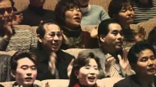 젊은미소 - 건아들(2004)