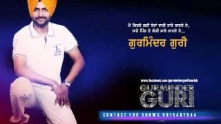 Tera Naam Sajna - New Punjabi song  video  [HQ]  2013  - Gurminder Guri