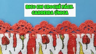 BICO EM CROCHÊ FÁCIL CARREIRA ÚNICA – HOW TO MAKE EASY CROCHET
