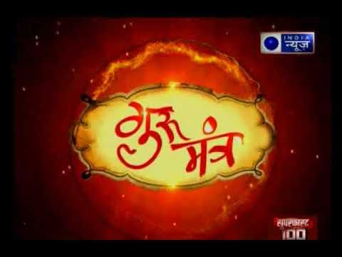 राहु का सबसे अच्छा और खराब योग कौन सा है, कुंडली में राहु को शांत करने वाले अचूक उपाय: Gurumantra