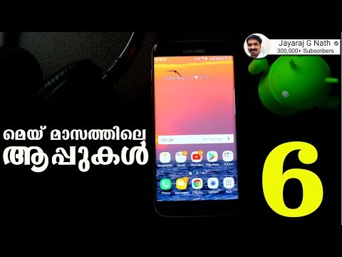 Top 6 Best Apps for Android - Free Apps 2018 (May)