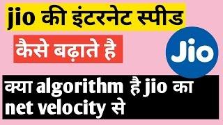 jio की इन्टरनेट स्पीड कैसे बढ़वाते है , net velocity application से स्पीड टेस्ट का क्या algorithm है screenshot 2
