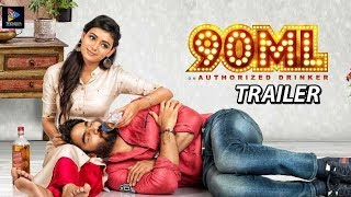 90ML Movie Trailer || Kartikeya || Neha Solanki || Sekhar Reddy Yerra || Telugu Full Screen