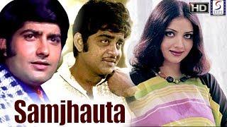 Samjhauta - Shatrughan Sinha, Yogeeta Bali - HD Movie
