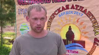 Фестиваль песчаных скульптур «Сибирская Атлантида 2017» в Бердске