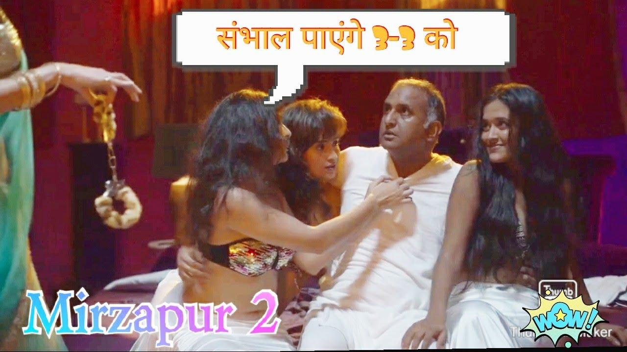 Download Mirzapur 2, JP Yadav Randi Dance, JP yadav, pankaj tripathi, ali fazal, kalin bhaiya, guddu bhaiya