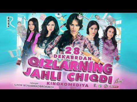 Qizlarning jahli chiqdi (o'zbek film)   Кизларнинг жахли чикди (узбекфильм) #UydaQoling