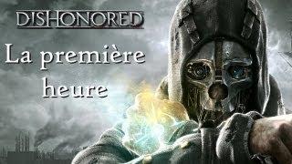 Guide Dishonored FR : mission 1 la prison.