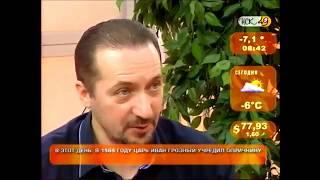 Юрий Кормушин. Интервью в Новосибирске