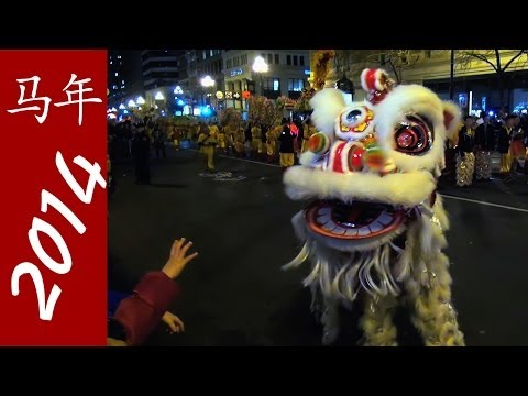 Chinese New Year Parade 2014 San Francisco (compilation)