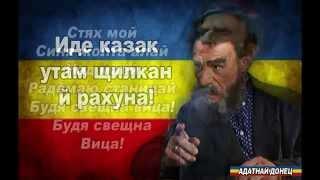 видео Вешенская, станица на Дону - этимология