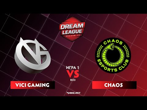Vici Gaming Vs Chaos Esports (игра 1) BO3 | DreamLeague Season 13: The Leipzig Major | Groups