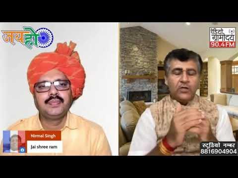 'जय हो' में योग पर वार्ता डॉ. जयदीप आर्य जी के साथ