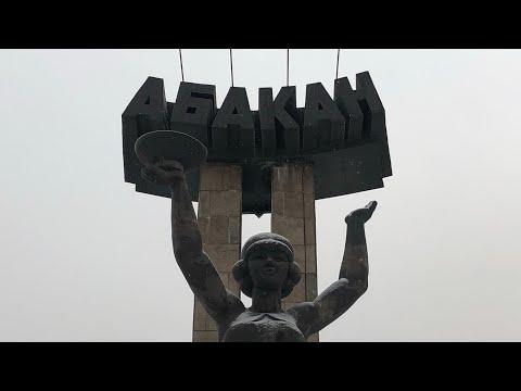 Абакан, Хакасия2018 (Abakan - Hakasiya)
