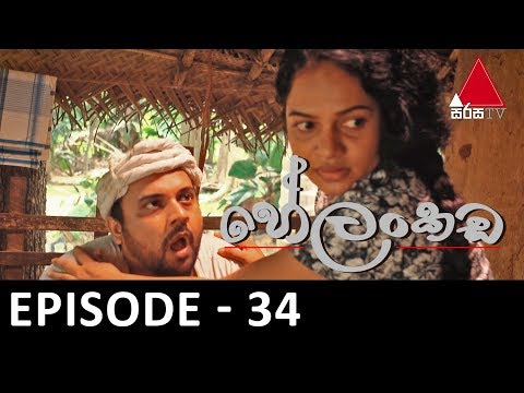Helankada - Episode 34 | 17th August 2019 | Sirasa TV