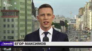 Задержания в Москве / Новости