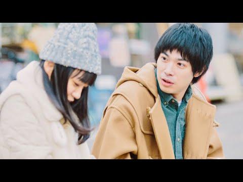 映画『僕の好きな女の子』本編映像