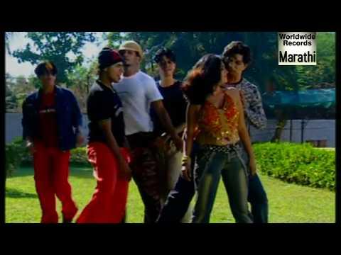 हि चाल तुरु तुरु  | Hi Chal Turu Turu | Superhit Marathi Song