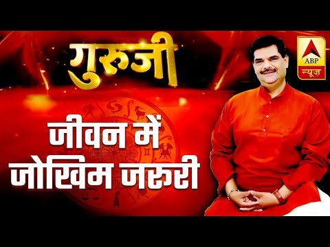 Thought of the day: Taking Calculated Risk Is Important In Life | ABP News