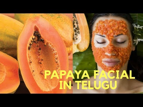 How To Do Papaya Facial At Home In Telugu | Best Glowing Face Mask At Home In Telugu