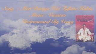 Meri Duniya Hai Tujhme Kahin Instrumental With Lyrics