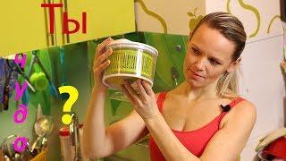 Сушилка для зелени салата центрифуга |карусель Berghoff - мнение отзыв распаковка
