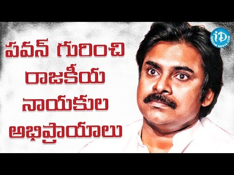 Politicians Shares Their Inner Feeling about Pawan Kalyan || Talking Politics With iDream