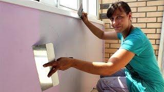 как сделать стены на балконе декоративной штукатуркой