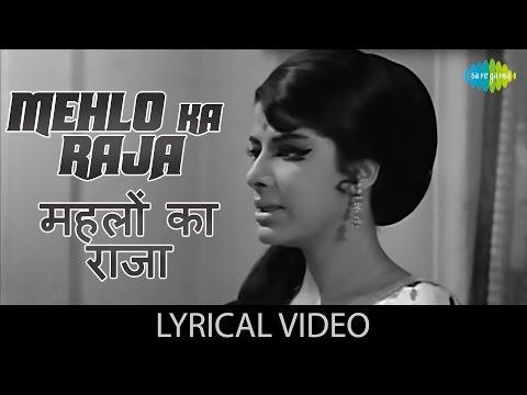 Mehlo ka raja with Lyrics | महलों का राजा गाने के बोल | Anokhi Raat | Sanjiv kumar, Zahida