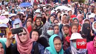 Bamiyan Hosts Famous Music Festival