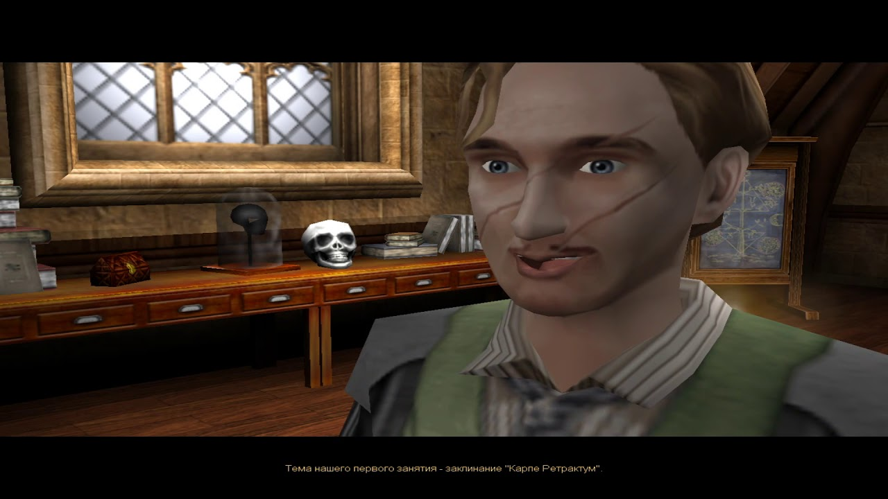 Гарри Поттер и Узник Азкабана Полное Прохождение - YouTube