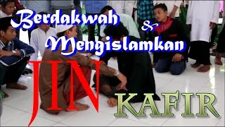 Ust. Eri Abdul Rahim | Berdakwah dan Mengislamkan Jin Kafir