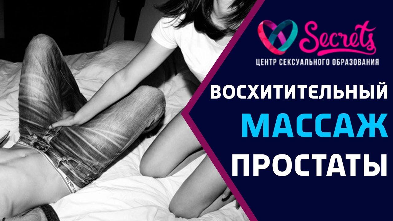 kak-devushke-udovletvorit-muzhchinu-video-porno-ekzotika-luchshaya